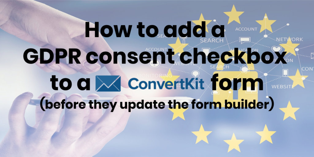 convertkit gdpr consent checkbox